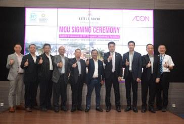 Adakan Kerja Sama, AEON Indonesia Bikin Fasilitas Retail ala Jepang di Little Tokyo Jababeka