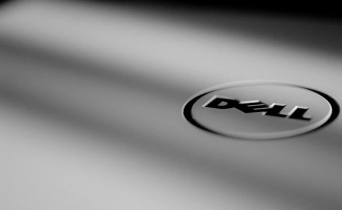 Dell – Bisa Dipasang di Setiap Sudut